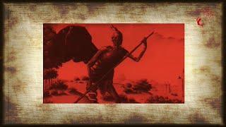 History 101 - Ο Μαύρος Θάνατος