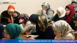 Вечерние курсы для женщин