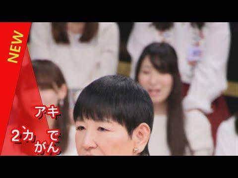 和田アキ子、結婚2カ月で子宮がん宣告 最愛の夫がTV初証言- 記事詳細|Infoseekニュース  芸能ニュース