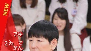 和田アキ子、結婚2カ月で子宮がん宣告 最愛の夫がTV初証言- 記事詳細...