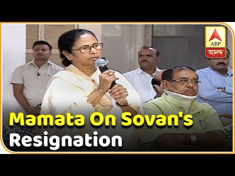 Sovan Chatterjee had earlier expressed his will to resign, now he reigns for his personal