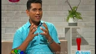 Nugasewana Doctor Segment 2020-09-08 | Rupavahini Thumbnail