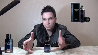 Sauvage Dior новый аромат - Видео от LAV Parfum