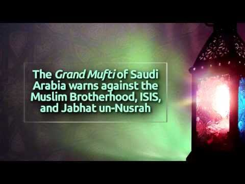 The Grand Mufti of Saudi Arabia warns against the Muslim Brotherhood, ISIS, & Jabhat un-Nusrah