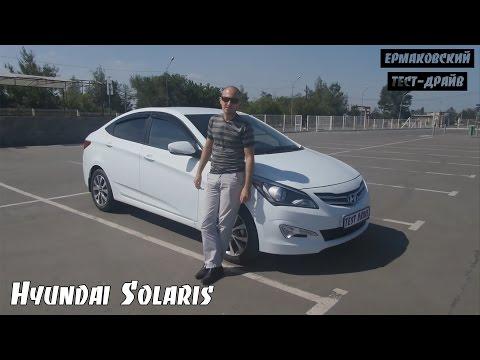 TESTDRIVE Hyundai Solaris RB 1.6 123HP 2014