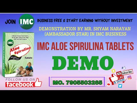 IMC SPIRULINA TABLET DEMO