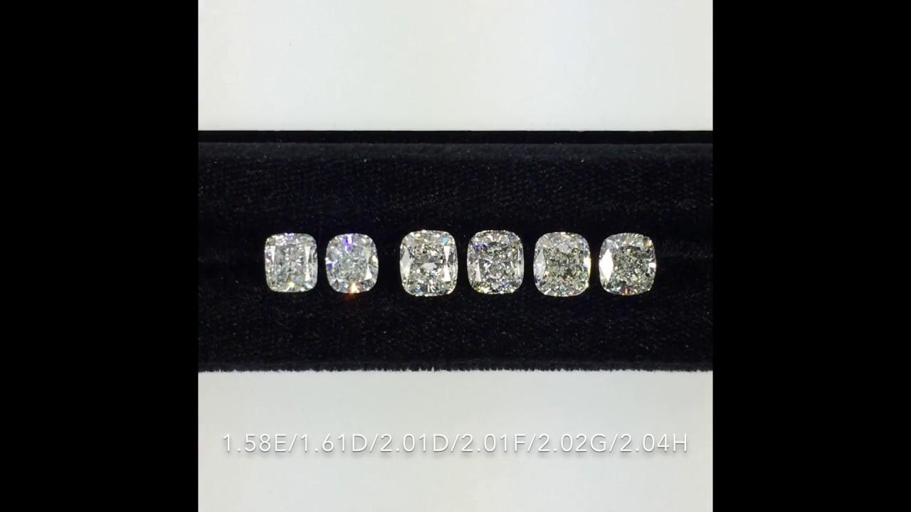 Loose Cushion Cut Diamonds Comparison 2 Ct D E F G H