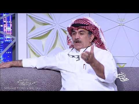 توقعات جاسم بهمن حول الأزمة الخليجية ومونديال #قطر!