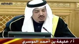 عضو الشورى أ/خليفة الدوسري برفع رواتب العسكريين والمتقاعدين