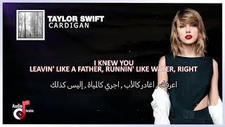 Taylor Swift - cardigan مترجمة (Lyrics)