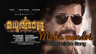 Moha Mundri leaked official song mammotty Gopi Sundar Sithara Vysakh M4 Music