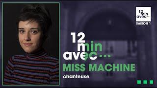 12 min avec - MISS MACHINE