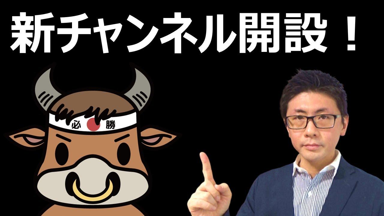 【英単語暗記特化】新チャンネル『ボキャスタ』開設!