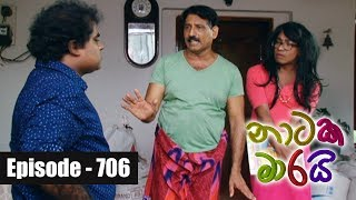 Naataka Maarai - Ep 706 | Timing Out ( 14-03-2018 ) Thumbnail