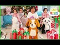 Christmas Morning Opening Presents 2018 Surprise Toys With Ryan ToysReview mp3