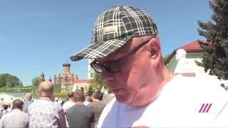 Митинг 9 тыс  человек против полигона «Ядрово» в Волоколамске 12,05,2018