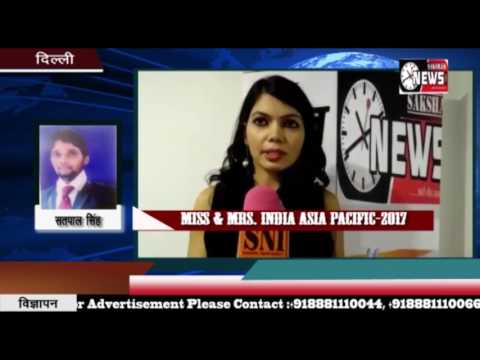 Audition || DELHI || Miss & Mrs. India Asia pacific-2017 || SNI NEWS INDIA
