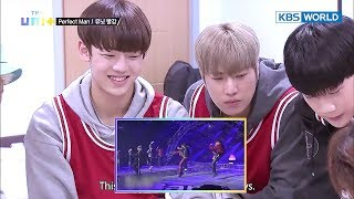 Team Red has never heard of its mission song... Will they be okay?[The Unit/2018.01.11]