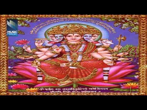 Shree Ganga Gayatri Mantra female
