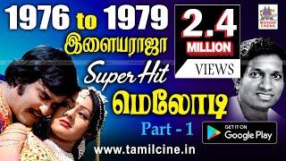 1976---79-ilaiyaraja-melody-songs-1976--1979-