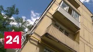 Реновация жилья  где в столице построят новые дома