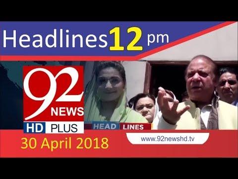 News HeadLines   12:00 PM   30 April 2018   92NewsHD