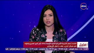 الأخبار - موجز أخبار الثانية عشر لأهم وأخر الأخبار مع دينا عصمت - حلقة الأربعاء 22-3-2017
