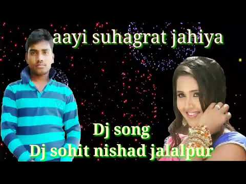Aayi Suhagrat Jahiya Dj Mp3 Song