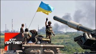 """""""Кто против?"""": США и ЕС выдвинули Кремлю ультиматумы по Донбассу. От 09.08.19"""