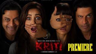 Radhika Apte Short Film 'KRITI' Premiere : Manoj Bajpayee, Kangana, Neha Sharma, Shirish Kunder