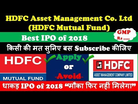 IPO: HDFC Asset Management : Apply or Avoid: Details Analysis Pre & Post Listing