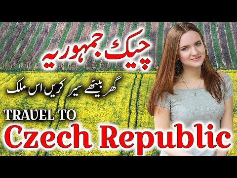 Travel To Czech Republic | History And Documentary Czech Republic Urdu & Hindi | جمہوریہ چیک کی سیر