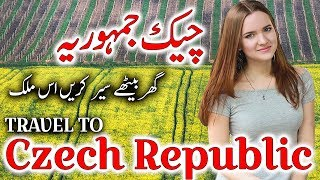 Travel To Czech Republic | History And Documentary Czech Republic Urdu & Hindi | جمہوریہ چیک کی