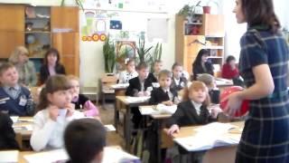Урок математики 2 класс.Новые методы и приемы.Физкультминутки.№8