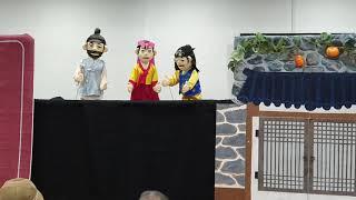 [난설헌의 꿈] 인형극공연을 강릉시 여성단체협의회