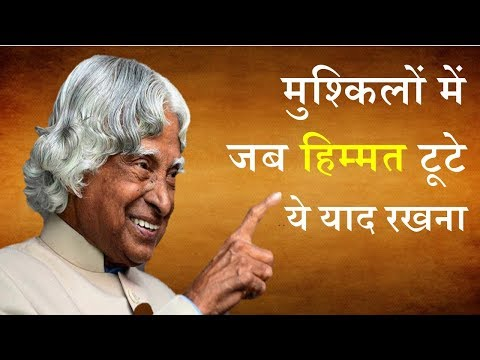 STUDENTS MUST WATCH ! Best Motivation | How To Deal With Difficult Situation