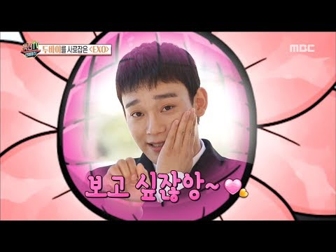 [Section TV] 섹션 TV - CHEN, Act Charming For Fans 20180128
