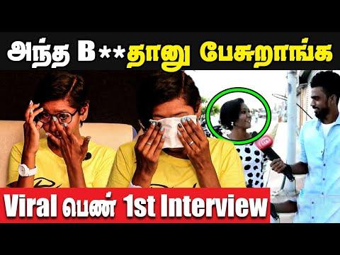 Viral பெண் Exclusive Interview    Chennai Talks Youtube Channel    Chennai Talkies Arrest