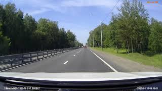 Варшавское шоссе, Московская область, июнь 2020г.