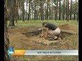 Про нас: о древних людях в Сибири