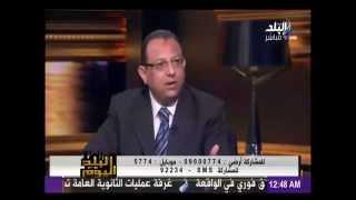 طارق عبد العزيز امين عام رئاسة الجمهورية السابق فى برنامج البلد اليوم