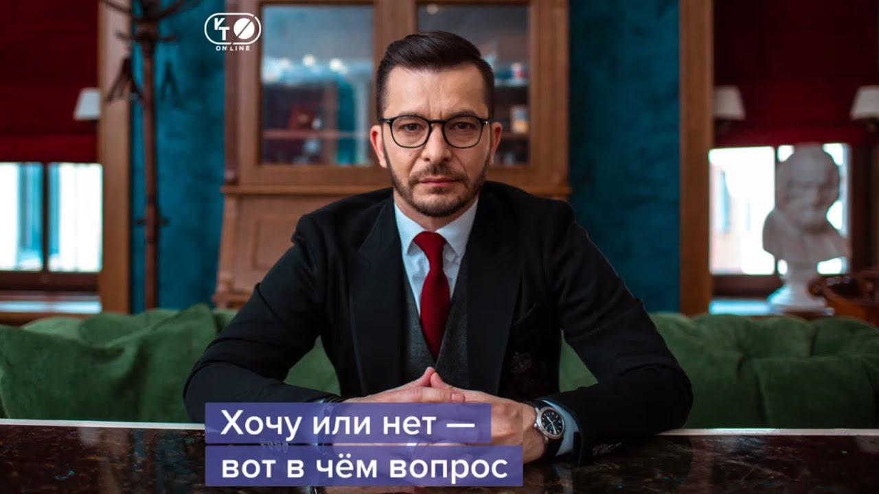 Как понять, нужно ли заводить ребёнка?   Андрей Курпатов   Красная таблетка ONLINE