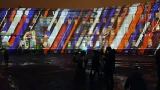 ВЛОГ Новогоднее  лазерно шоу Смотрим на Дворцовой площади Видео для детей