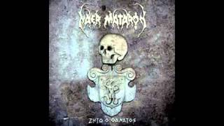 Watch Naer Mataron Apocalypse Of The Ancient One video