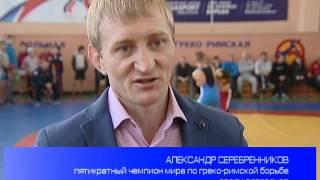 Видеосюжет о Всероссийском турнире по греко римской борьбе в Челябинске, посвященном Дню народного е