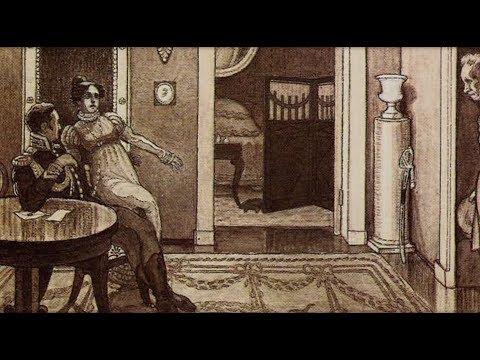 Прими решение и действуй.  А.С. Пушкин «Станционный смотритель»