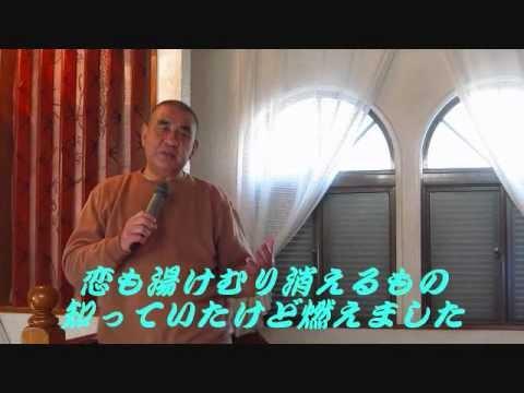 熱海の夜 Night in Atami・・・karaoke