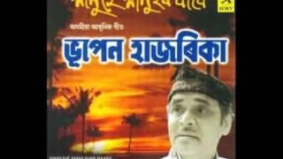Video Manuhe Manuhor in English download MP3, 3GP, MP4, WEBM, AVI, FLV Juni 2018