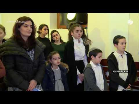 В Азербайджане почтили память жертв Холокоста