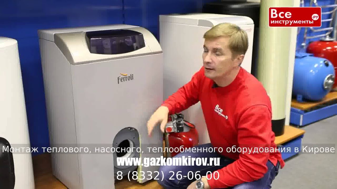 Сколько потребляет электрический котел